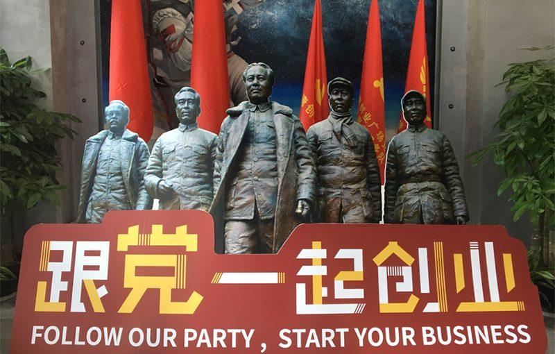 Capitalismo comunista
